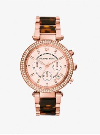 Parker Розовое золото MK5538